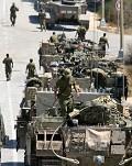 Israel_army1